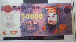 Billet Funéraire Grand Format - Chine
