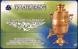 RUSSIA - RUSSIE - RUSSLAND - RUSIA TULATELECOM 60 UNITS CHIP PHONECARD TELEPHONE CARD TULA TOWN BARREL-SHAPED SAMOVAR - Russie