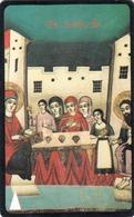 BULGARIA - GPT- The Nativity , 20 Units, CN :13BULA, Tirage 10.000, 06/93, Used - Bulgarie