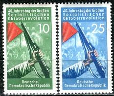 DDR - Mi 601 / 602  - ** Postfrisch (E) - 10-25Pf  Oktoberrevolution - DDR