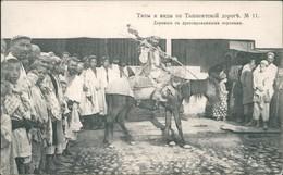 Taschkent Ташкент Дервишъ съ дрессированными воронами.  Krähen 1914 - Uzbekistan