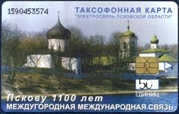 RUSSIA - RUSSIE - RUSSLAND - RUSIA PSKOV TOWN 50 UNITS CHIP PHONECARD TELEPHONE CARD TELECARTE 1100 ANNIVERSARY OF PSKOV - Rusia