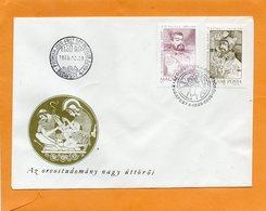 Hungary 1989 FDC - FDC