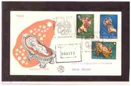 TEM5138   -   ROMA 6.12.1972   /   FDC  NATALE 1972 - Christmas