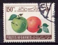 AFGHANISTAN Mi. Nr. 573 O (A-2-32) - Afghanistan