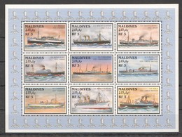 D470 MALDIVES SHIPS WATER TRANSPORT 1KB MNH - Boten
