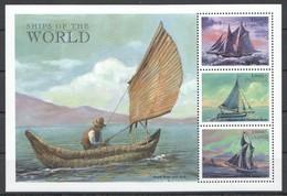 D473 UGANDA SHIPS & BOATS OF THE WORLD 1KB MNH - Boten