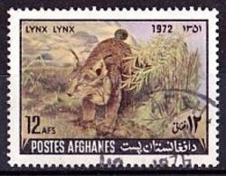 AFGHANISTAN Mi. Nr. 1114 O (A-2-32) - Afghanistan