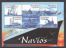 D477 MOCAMBIQUE SHIPS WATER TRANSPORT NAVIOS 1SH MNH - Boten