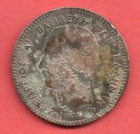10 Lepta , GRECE , Copper ( Cuivre ) , 1878 K , N° KM # 55 - Grèce