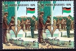 AFGHANISTAN Mi. Nr. 1181 O Waagrechtes Paar (A-2-32) - Afghanistan
