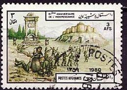 AFGHANISTAN Mi. Nr. 1240 O (A-2-32) - Afghanistan