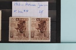1943     -   712**       AVRAM   JANCU   COTE   :  3,00€ - 1918-1948 Ferdinand, Charles II & Michael