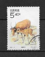 LOTE 1822 /// (C020) CHINA 2001 - 1949 - ... República Popular