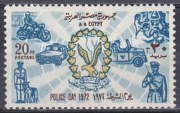 Ägypten Egypt 1972 Staatswesen Sicherheit Security Polizei Police Polizeiabzeichen Abzeichen, Mi. 1077 ** - Ägypten