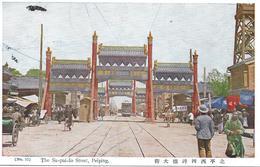 China -peiping - Chine