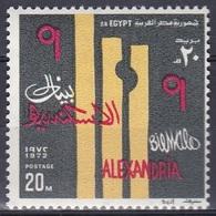 Ägypten Egypt 1972 Kunst Arts Kultur Culture Biennale Alexandria Paletten Pallets, Mi. 1081 ** - Ungebraucht