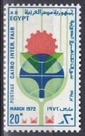 Ägypten Egypt 1972 Wirtschaft Economy Messe Fair Ausstellung Exhibition Kairo Emblem, Mi. 1082 ** - Ägypten