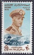 Ägypten Egypt 1972 Persönlichkeiten Militär Military Armee Army General Abd El Moniem Riad Brigadegeneral, Mi. 1084 ** - Ungebraucht