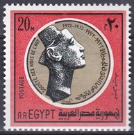 Ägypten Egypt 1972 Kunst Arts Kultur Culture Antike Kunstliebhaber Mäzen Nofretete Pharao Echnaton, Mi. 1092 ** - Unused Stamps