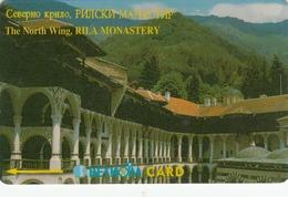 "BULGARIA - GPT- Rila Monastery ,The North Wing ,Normal Zero:""0"", 5 Units, CN :25BULD, Tirage 100.000, 12/94, Used - Bulgaria"