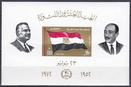 Ägypten Egypt 1972 Geschichte History Revolution Republik Persönlchkeiten Nasser Fahnen Flaggen Flags, Bl. 28 ** - Ungebraucht