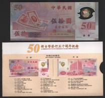 Taiwan 50 Yuan 1999 Plastic-polymer **UNC** - Taiwan