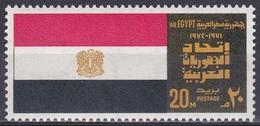 Ägypten Egypt 1972 Geschichte History Arabische Republik Arab Republic Fahnen Flaggen Flags, Mi. 1105 ** - Ungebraucht
