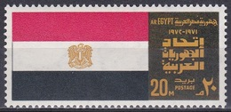 Ägypten Egypt 1972 Geschichte History Arabische Republik Arab Republic Fahnen Flaggen Flags, Mi. 1105 ** - Ägypten