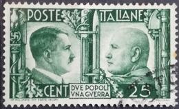 1941 ITALY KINGDOM Rome-Berlin AXIS - Oblitérés