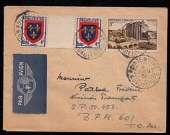 POINTE A PITRE - GUADELOUPE / 1951 LETTRE AVION POUR BPM 601 (ref LE3093) - France