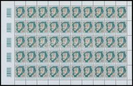 ** 2016 Gróf Széchenyi István Vonalkódos Hajtott 50-es Teljes ív ,,A Magyar Posta Köszönti Az Előfizetőket' Hátoldali Fe - Stamps