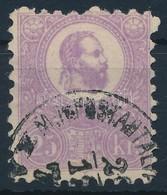 O 1871 Kőnyomat 25kr Ibolya (45.000) - Stamps