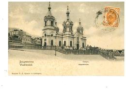 WLADIWOSTOK - Russie