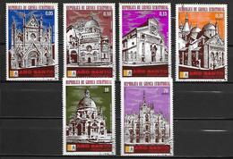 GUINEE  EQUATORIALE      -  ANNEE SAINTE   /   Eglises  -       Oblitérés  . - Guinée Equatoriale