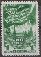 Russia 1948 Mi 1289 MNH OG ** - 1923-1991 URSS