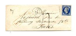 France N°14 Sur Lettre De Caen Pour Paris - Griffe INSUFFISANT (rouge) - (B2104) - Marcophilie (Lettres)