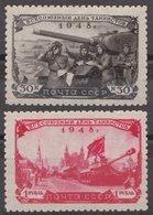 Russia 1948 Mi 1250-1251 MNH OG ** - 1923-1991 URSS