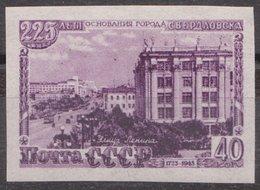 Russia 1948 Mi 1299B MNH OG ** - 1923-1991 URSS