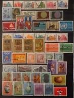 Luxemburg 1969-72   Van Nr. 798  Tot 848    Postfris **   Zie Foto   CW 19,50 - Luxembourg