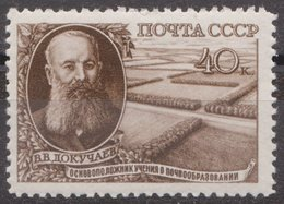 Russia 1949 Mi 1365 MNH OG ** - 1923-1991 URSS