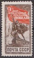 Russia 1950 Mi 1473 MNH OG ** - 1923-1991 URSS