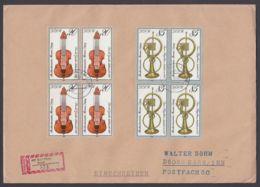 2445 I, Plattenfehler Im 4er Block Mit Guter Zusatzfrankatur Auf R-Brief - DDR
