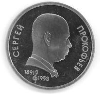 RUSSIE - RUSSIA - 1 ROUBLE 1991 - Prokofiev - Russia