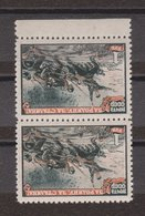 Russia 1945 Mi 958 MNH OG ** - 1923-1991 URSS