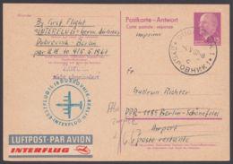 P 74 A, Portogerecht Aus Jugoslawien Per Luftpost, Kein Text - DDR