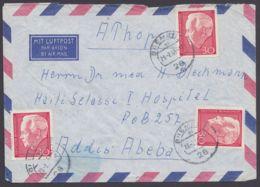 542, MeF Mit 3 Werten Auf Luftpost Nach Ägypten - Briefe U. Dokumente