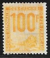 TMBRE N° 23   COLIS POSTAUX 100 F  JAUNE CLAIR   -  PETITS COLIS  -  1944 / 1947 - Paquetes Postales