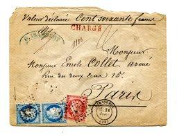France N°57 Et 60 (x2) Sur Lettre Chargée De Perigueux à Paris 1873 - (B2105) - Marcophilie (Lettres)