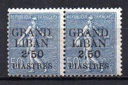 Col11   Grand Liban  Variété Virgule Inversée N° 9 Paire Neuf XX MNH Cote 60 Euros - Grand Liban (1924-1945)